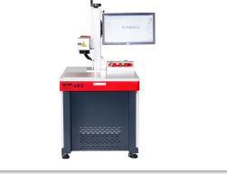 端泵激光打標機-蘇州威斯邁智能科技有限公司
