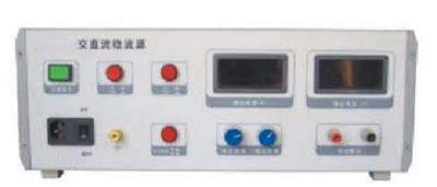 交直流穩流源 型號:WLC6-JZY-1庫號:M72653