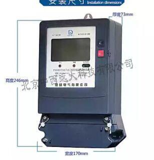 三相復費率電能表 型號:SD12--DTSF4921庫號:M407212