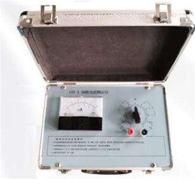 雜散電流測定儀 型號:GC66-FZY-3庫號:M282319