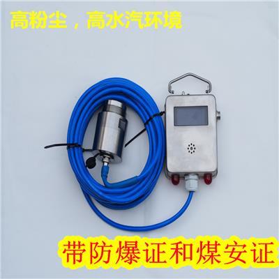 投入式礦用本安型位置傳感器  GUC6礦用超聲波液位計