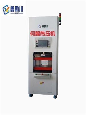 鑫勒川伺服熱壓機-電動熱壓機-精密熱壓整形機