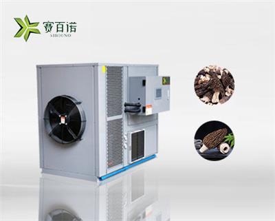 6匹空氣能羊肚菌智能烘干機