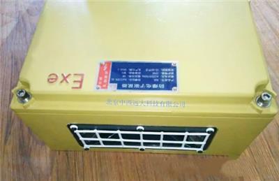 大功率聲波防爆電子驅鼠器 型號:QH09-ZH-QS001庫號:M404819