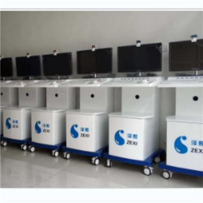 中醫體質辨識系統,功能