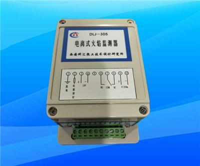 火焰監測器廠家-電離式火焰檢測器-一體化火焰監測 器
