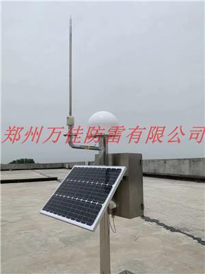 接地電阻在線監測箱,智能大氣電場儀,智慧防雷預警系統
