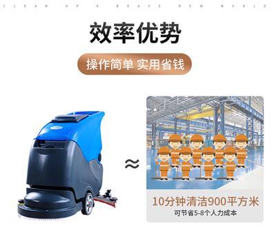 酷爾手推式洗地機KR-xs50d邢臺洗地機手推式洗地機