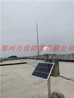 海洋石油庫雷電預警系統,智能雷電預警監測防護裝置