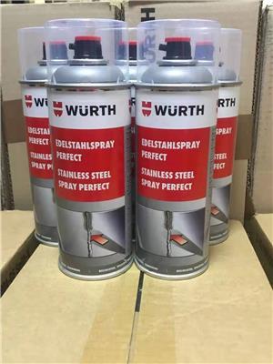 德國wurth不銹鋼噴劑0893114116