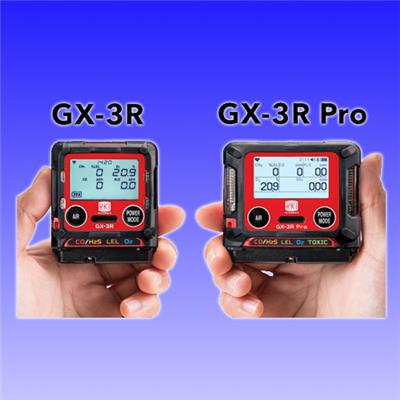 gx3r四合一氣體檢測儀
