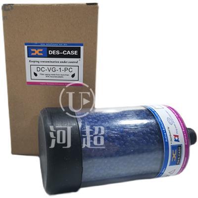 干燥劑呼吸器Descase濾芯DC-4液壓站呼吸器