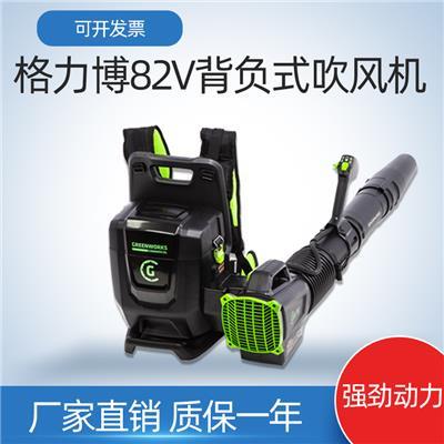 格力博82V吹風機greenworks雙電池背包負式大功率鋰電除塵吹雪道路除塵器