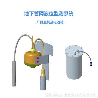 地下管網液位監測系統供水管網工程監測污水管網液位在線監測系統