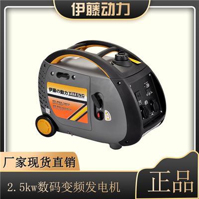 防汛應急2.5kw小型靜音發電機