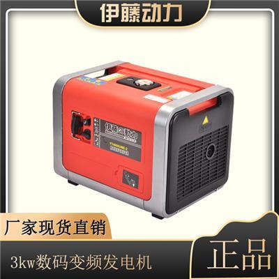 防汛應急3kw小型靜音發電機