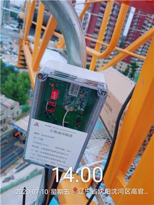 大興安嶺塔機安全監測系統廠家價格 塔機黑匣子 海智起重設備廠家