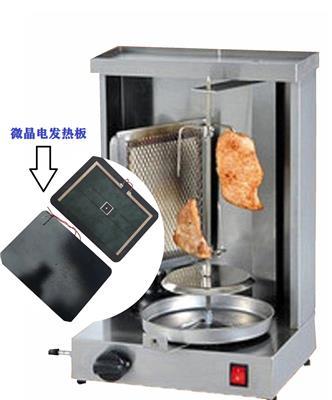 中東烤爐微晶節能電加熱板發熱管省電無光熱輻射