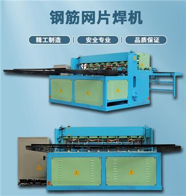 全自動鋼筋焊網機規格 氣動鋼筋排焊機