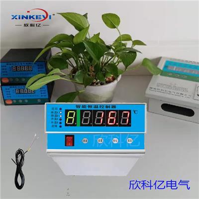 PT100溫控器 地暖智能控制器 XKY-CW600 雙路溫控器 欣科億**