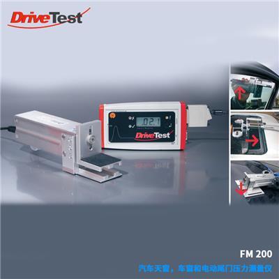德國DRIVE TEST FM 200 BT無線夾緊力測量儀/壓力測量儀/汽車門窗壓力測量儀