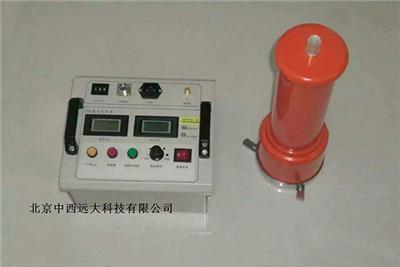 直流高壓發生器 型號:KV666-ZGS-60/5庫號:M23208