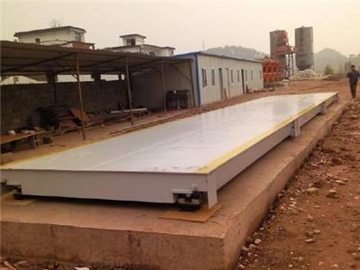 蘭陵本地1-200噸地磅電子秤工業衡器銷售維修