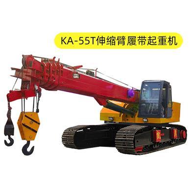凱澳機械 KA-55T伸縮臂履帶起重機 55噸履帶吊車 55噸履帶吊