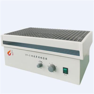 HY-2調速多用振蕩器