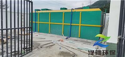 郴州一體化污水處理設備MBR污水處理設備山東澤雅環保設備有限公司