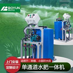 單通道手動水肥一體機 大棚水肥一體化設備 滴灌噴灌施肥機器
