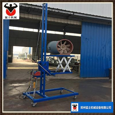 重型1噸垂直提升機工地用移動式上貨機升降貨梯導軌式雙節自動升降平臺