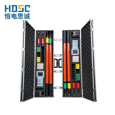 HDHC 8800遠程無線高壓語音核相儀