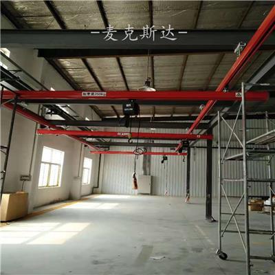 天津KBK組合式起重機 輕小型物料搬運設備