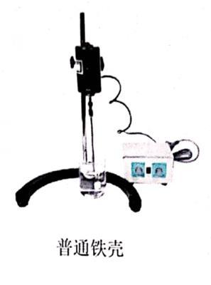 增力電動攪拌器 型號:S93/DJ1C-200W庫號:M272773