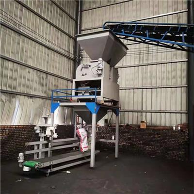 糧食煤炭河沙定量包裝機/玉米自動定量包裝機