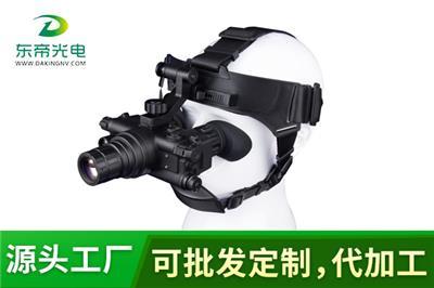東帝DG3051雙目單筒頭戴頭盔式微光夜視儀高清可換增倍鏡可手持