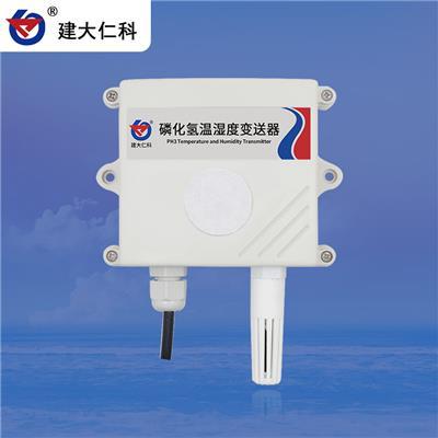PH3氣體傳感器變送器