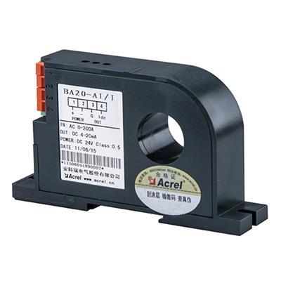 安科瑞廠家**BA20-AI/V直流電壓輸出