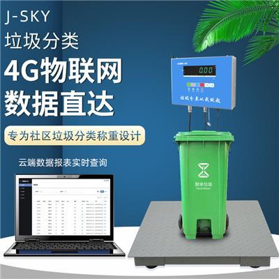RFID識別用戶信息電子秤