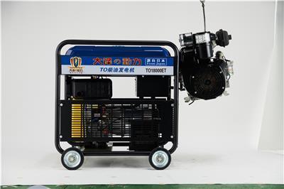 云控制柴油發電機TO8000ET型號