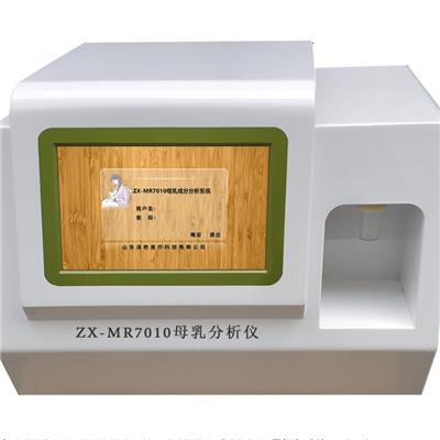 澤熙ZX-MR7010母乳分析儀用途