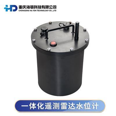 灌區監測管理信息系統 流量流速檢測一體機 渠道水位深度儀器HD-RDW120