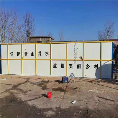 河北泊頭正康 食品廠污水處理設備 污水處理