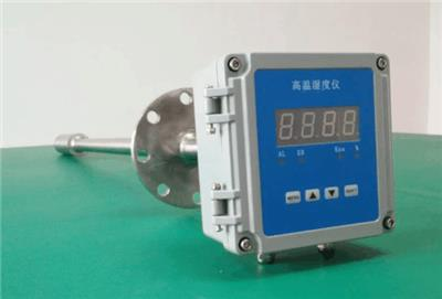 高溫濕度儀干濕氧原理 型號:AY05-HJY350/M403501庫號:M403501