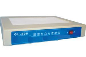 簡潔型白光透射儀 型號:HMQ1-GL800庫號:M304417