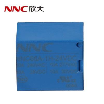欣大廠家**NNC66A-1HT73小型線路板式繼電器 常開型10A