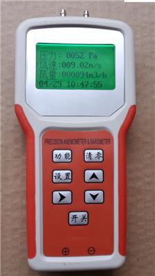 風速風壓風量儀  型號:MY88-KXYL-600B庫號:M403529