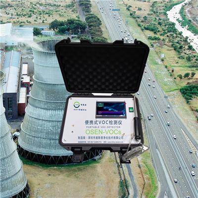 廠界盲點區域廢氣監測SEN-VOCs便攜式VOCs監測儀器 支持212協議聯網至平臺