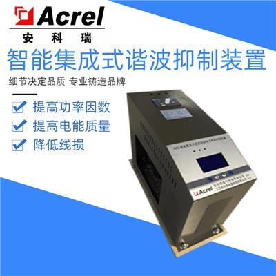 安科瑞電容器AZCL-FP1/280-30-P7智能集成式諧波抑制電力電容補償裝置分相補償FP1